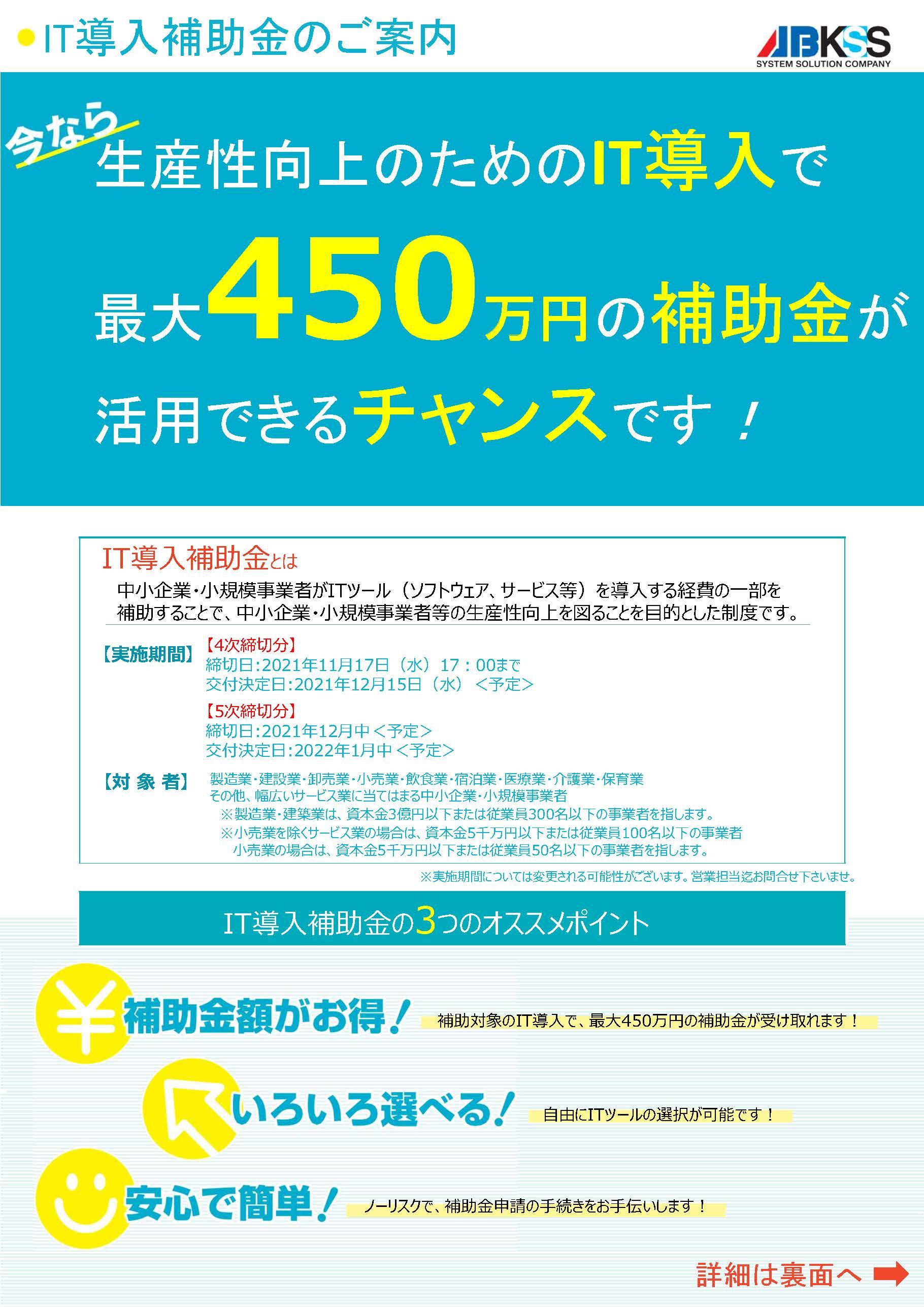 new_seminar.jpg