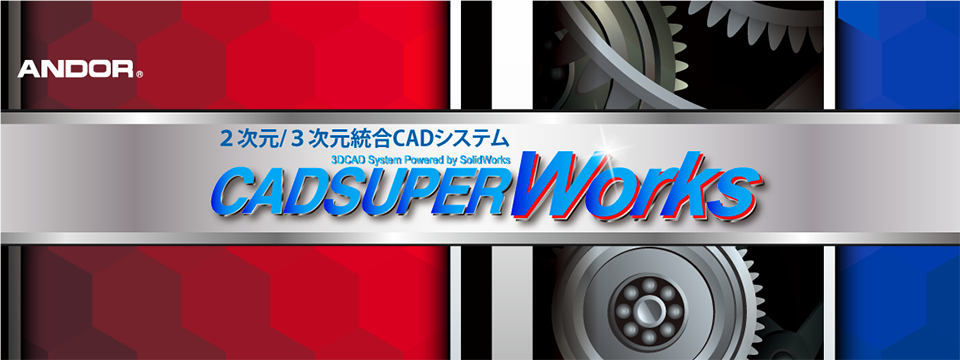 CADSUPER Works