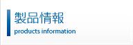 img/ttl-abkss-subpage-sidenav01-a.jpg