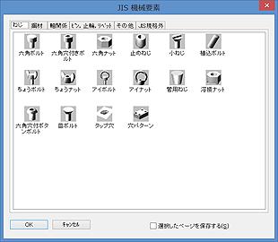 DirectX対応