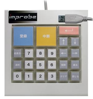 簡易キーボード