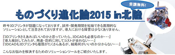 20150517-18seminar.jpg