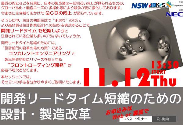 20151112_fukuoka.jpg